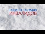 Вся правда о Новом годе ;-)